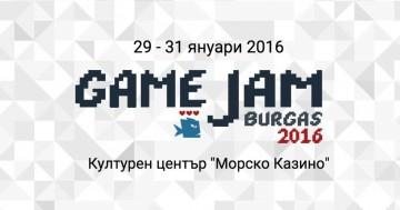 Бургас става част от световна гейм работилница