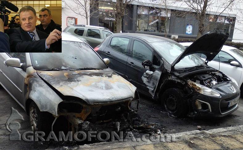 Надзиратели: Недопустимо е да палят колите ни и да ни заплашват