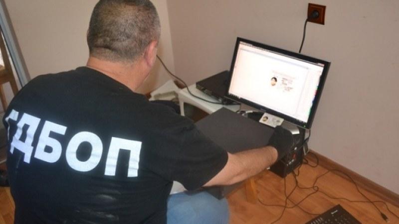 ГДБОП задържа 10 интернет педофили, претърсвани са адреси и в Бургас