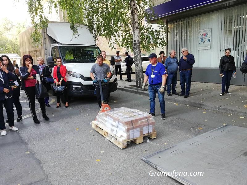 Пристигнаха бюлетините за вота на 27-ми октомври