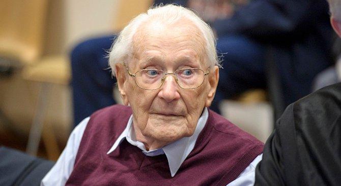 Почина счетоводителят на Аушвиц