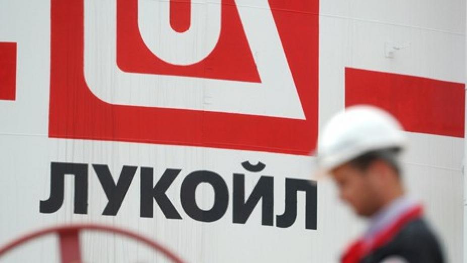 Лукойл сменя директора на рафинерията в Бургас