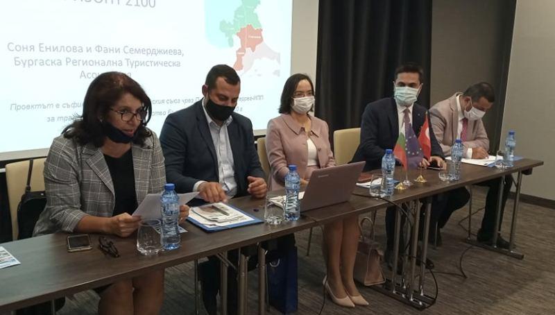 Представят на деца и ученици забележителностите на Бургас и Одрин
