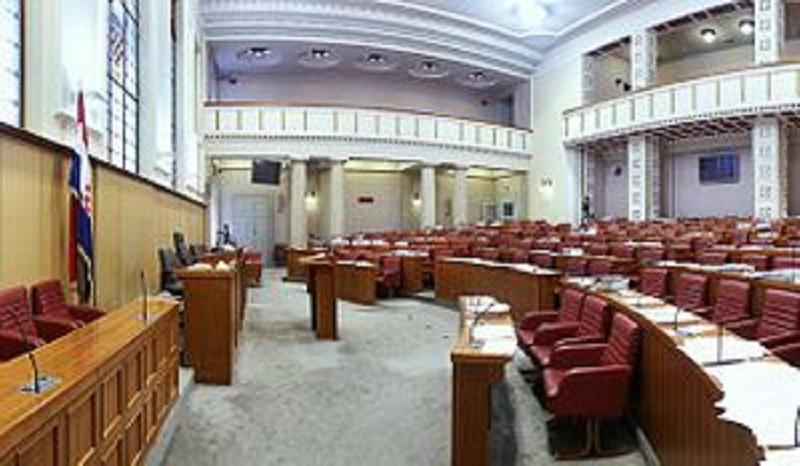 Хърватският парламент се саморазпусна