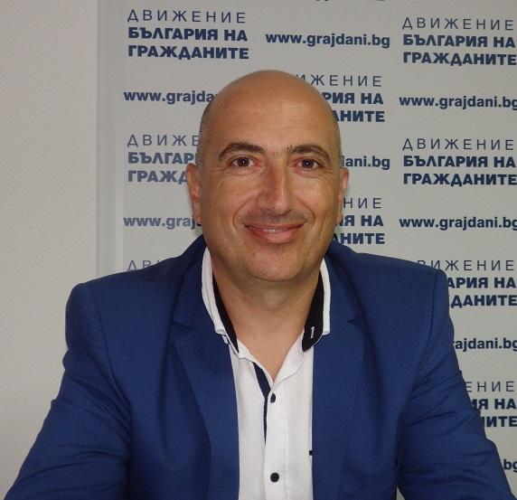 ДБГ в Бургаско не вижда смисъл от Реформаторския блок, иска раздяла