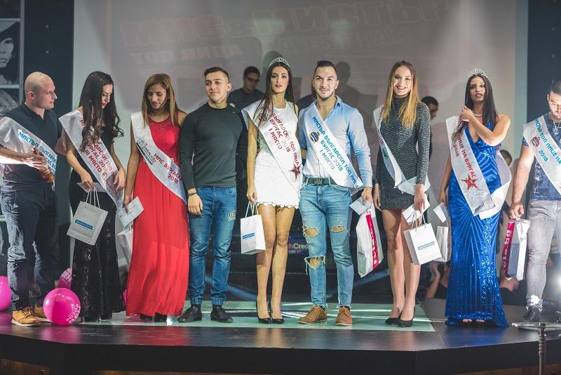 Ирена Иванова и Стоян Станков са новите Топ лица на Бургас