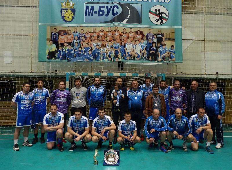 Сребро за Фрегата – Бургас от Купата на България по хандбал за мъже