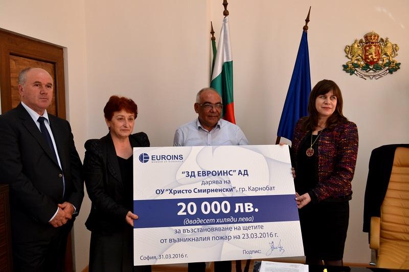 Застрахователи дариха 20 000 лева за изгорялото училище в Карнобат