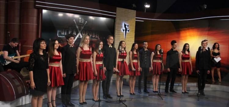 "Бургаският хор Фортисимо спечели в ""Игра на хорове"""