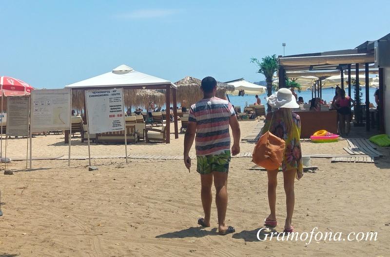 Българските плажове отварят от 1 юни