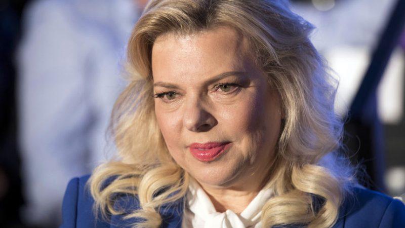 Осъдиха съпругата на израелския премиер за поръчка на храна