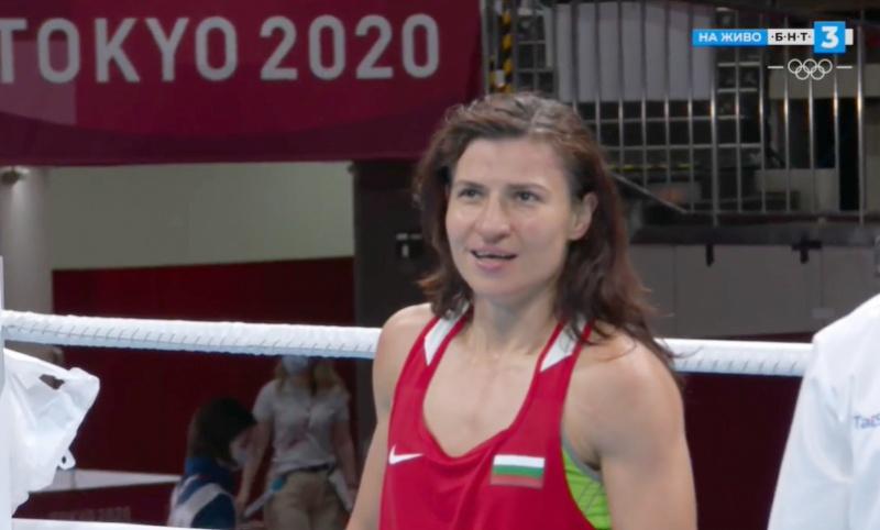 Втори медал за България в Токио