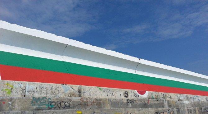 70-метрово знаме ще се развее над Искърското дефиле