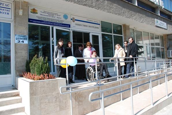 Нова програма прави публичните сгради по-достъпни