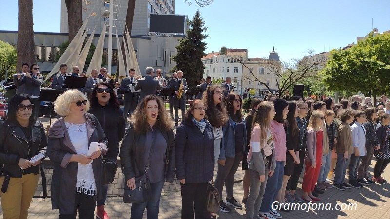 Духова музика и Одата на радостта в центъра на Бургас за Деня на Европа