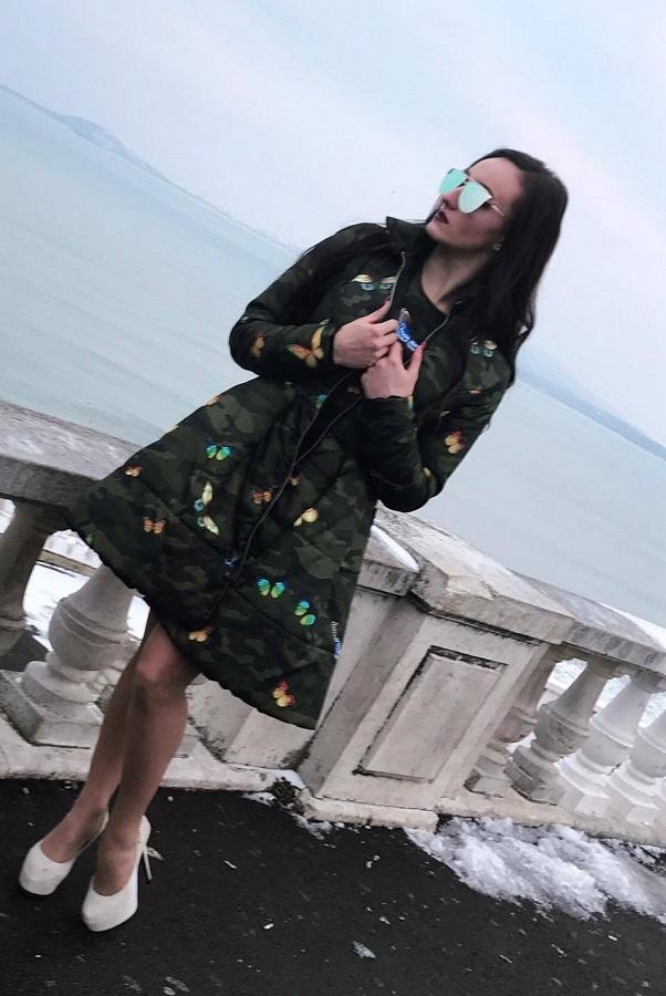 Десислава Трифонова