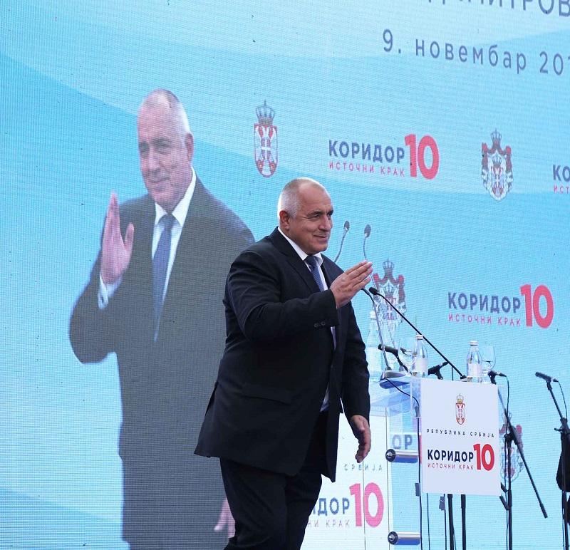 Борисов и Вучич откриха магистралата от Сърбия към България