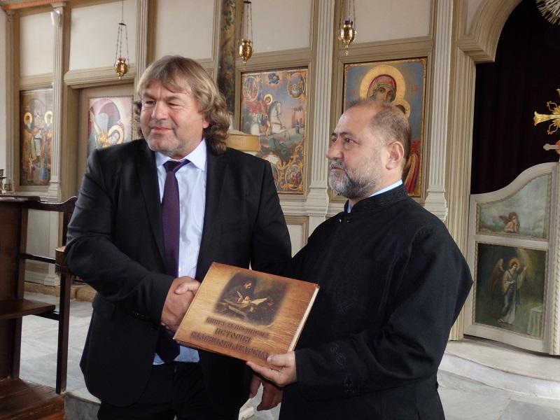 Тумпалов дарява втория препис на Паисиевата история на Националния исторически музей