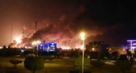 Дронове предизвикаха пожар в петролни съоръжения в Саудитска Арабия