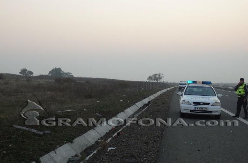 Бургазлия загина на автомагистралата