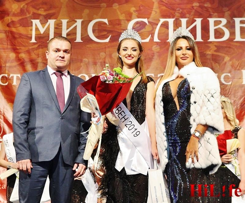 """Бъдеща икономистка спечели конкурса """"Мис Сливен"""""""