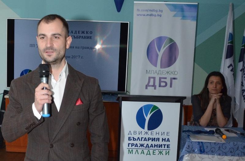 Андрей Петков стана председател на Младежката организация на ДБГ