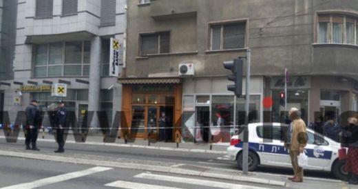 Мощен взрив разтърси Белград