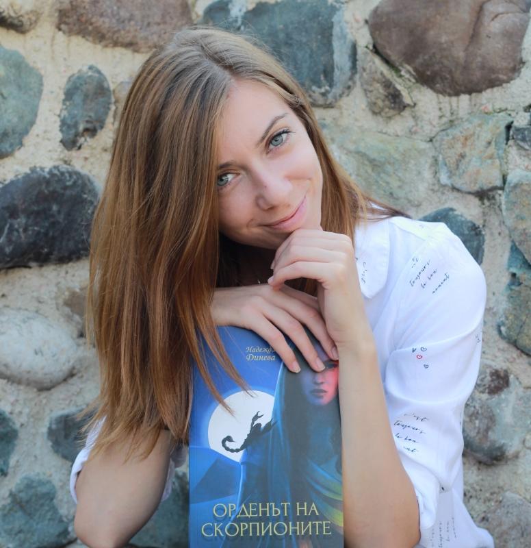 Талантлива бургазлийка представя дебютен роман
