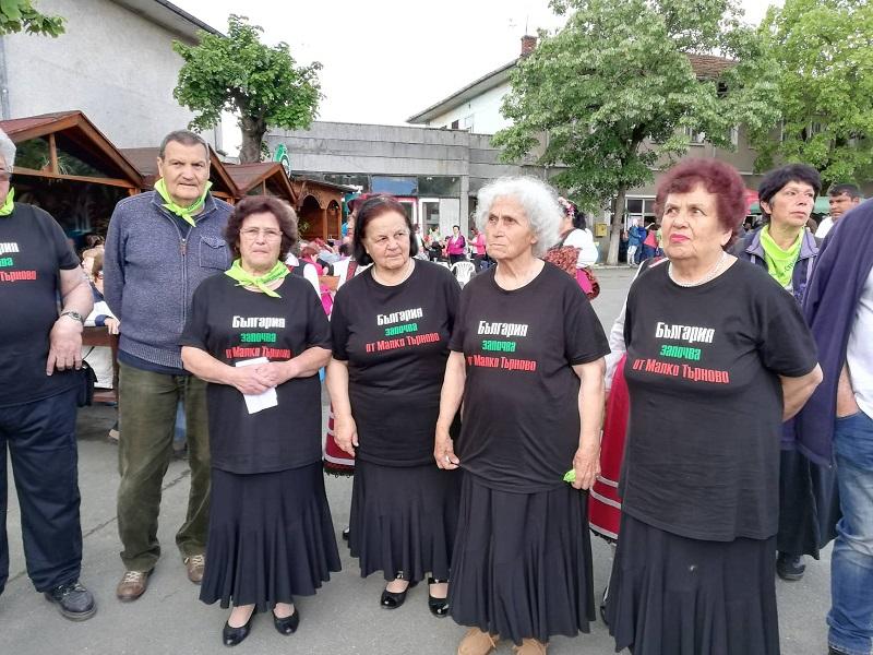 Пенсионерки: България започва от Малко Търново