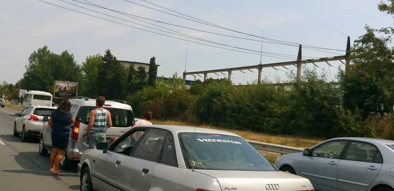 Интензивен трафик, шофирайте внимателно
