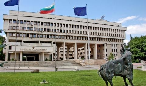 Декларация на българското правителство за ударите в Сирия