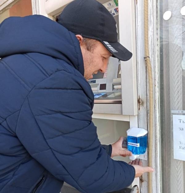 Дезинфектанти до банкоматите в Каблешково