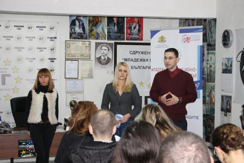 Млади хора от Бургас преследват мечтите си с безплатно обучение