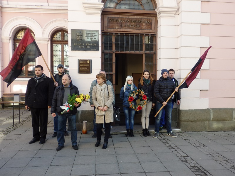 Яворовата поезия озвучи Бургас