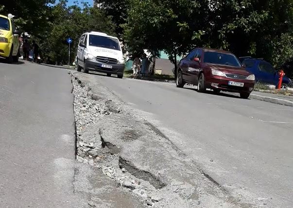 Кой наряза току-що ремонтиран път в Бургас?
