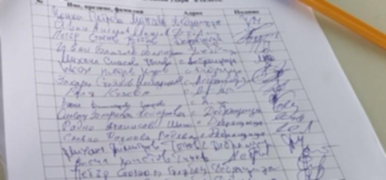 Комшийка натопи домоуправител, че търгува с гласове, а той събирал подписи за улични лампи