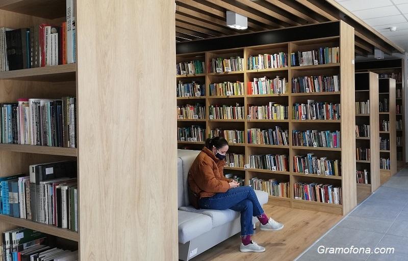 Бургаската библиотека ще работи денонощно