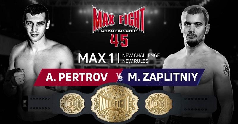 MAXFIGHT 45: Александър Петров в сблъсък за трофея с европейския шампион Максим Заплитний