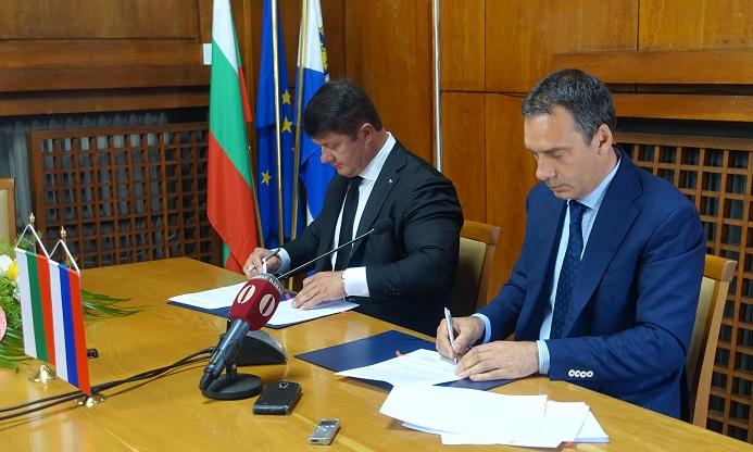 Бургас и Ярославъл вече са побратимени градове