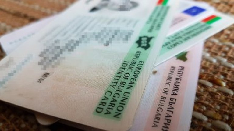 Какво трябва да знаете, ако искате да гласувате, но нямате валидни документи