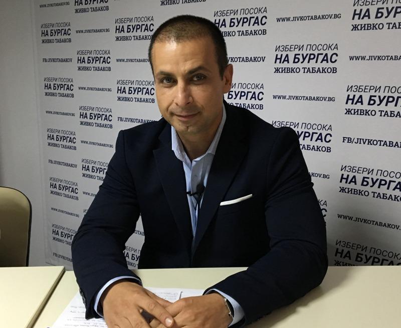 Задължително е изграждането на още паркинги в Бургас