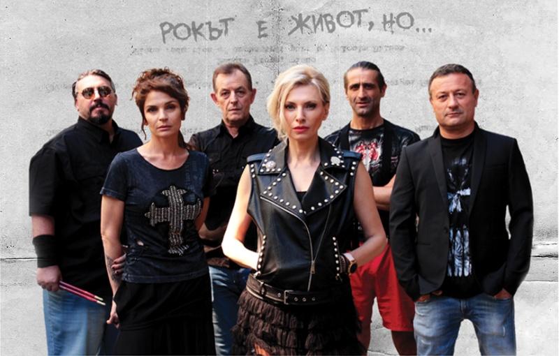 """Героите от филмовата рок група """"Жигули"""" ще пеят на живо в Бургас"""