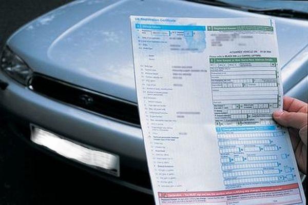 КАТ-Бургас въведе график за регистрацията на автомобили