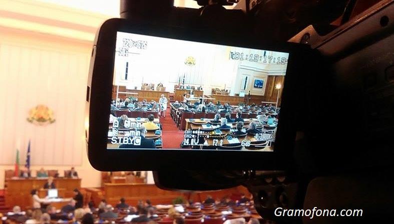 Депутатите излязоха в 25-дневна коледна ваканция