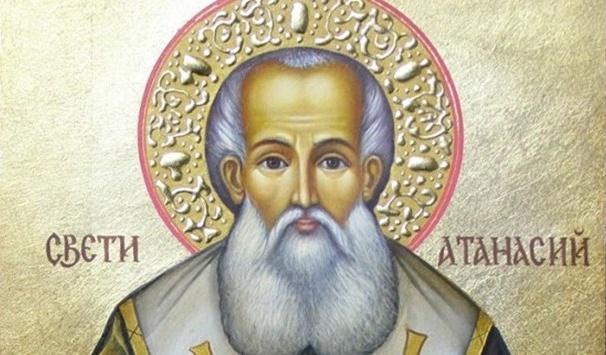Празнуваме Атанасовден, 6122 са имениците в Бургаско
