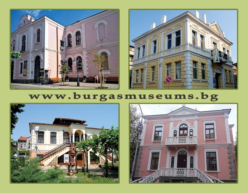 РИМ - Бургас показва природата, традициите и културното наследство на Странджа