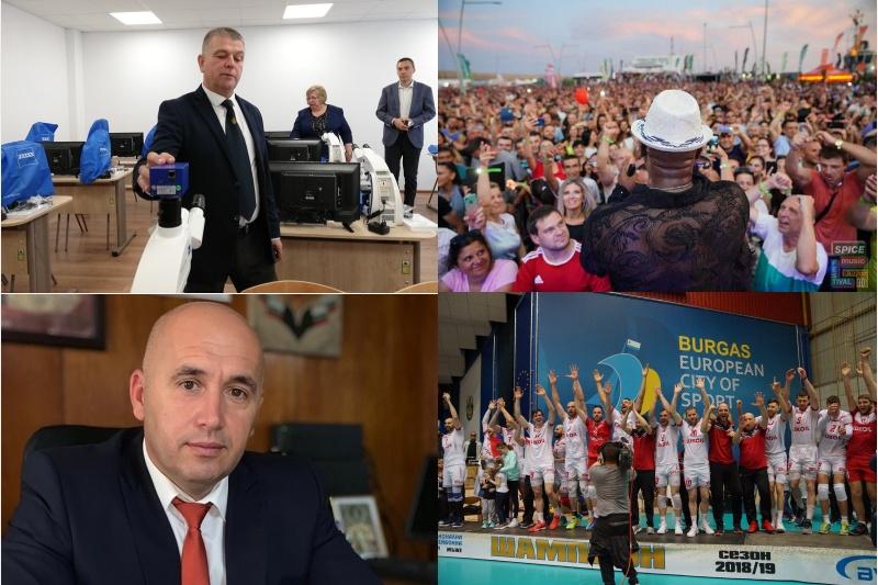 Бургас през 2019 – медицински факултет, нов музикален фестивал и много започнати проекти