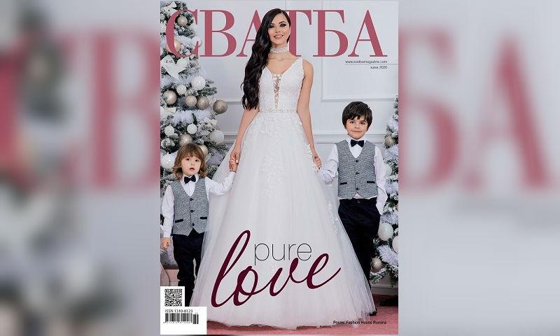 Карнобатлийка украси корицата на сватбено списание