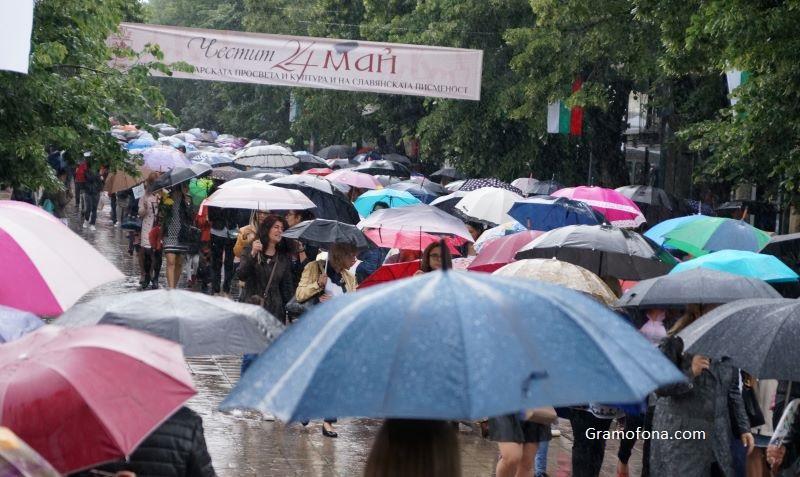 Вижте шествието на чадърите в Бургас (СНИМКИ)
