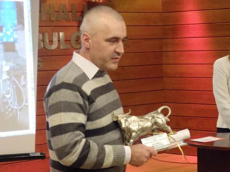 Наградиха животновъди от Бургаско